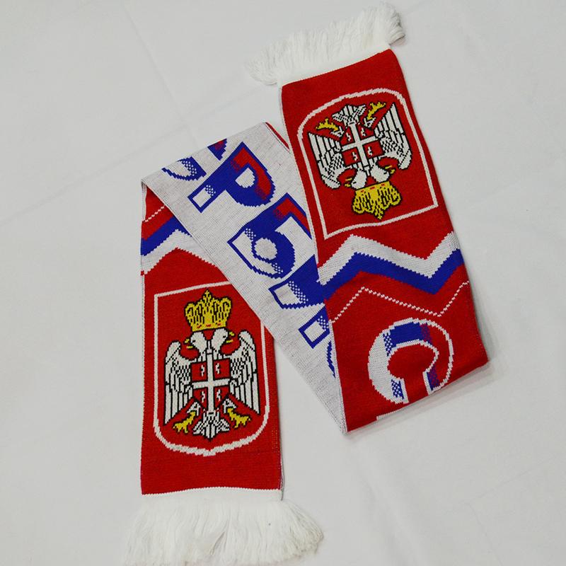 Šal Srbije