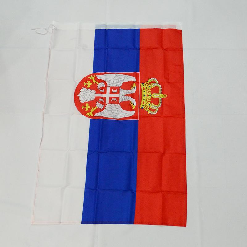 Zastava Srbije velika - 160x100